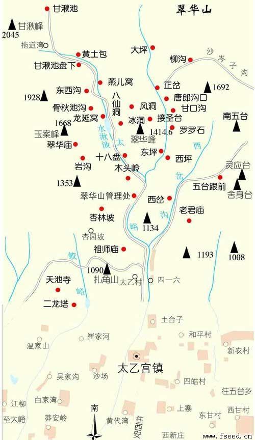西安翠华山风景区旅游景点地图